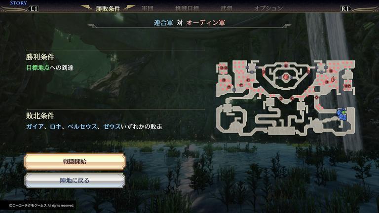 【無双OROCHI3 Ultimate】最終章 英雄・ペルセウス 攻略【ストーリーモード】