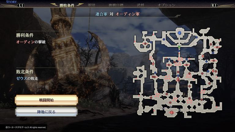 【無双OROCHI3 Ultimate】第6章 冥府の王・ハデス 攻略【ストーリーモード】