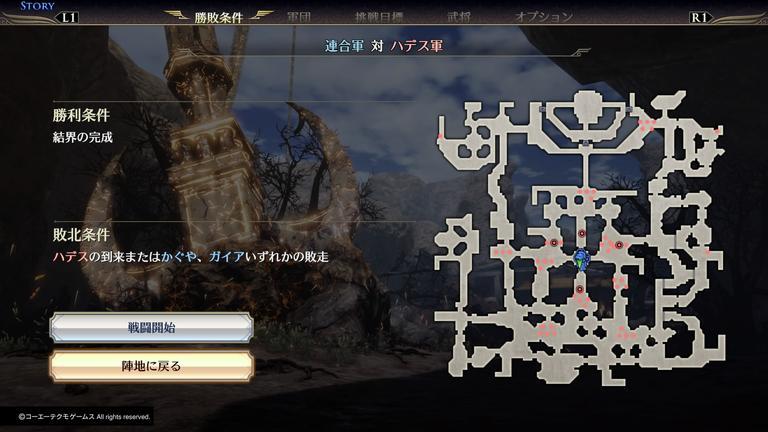 【無双OROCHI3 Ultimate】最終章 時を渡る力 攻略【ストーリーモード】