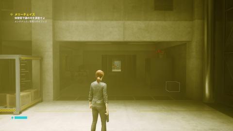 【CONTROL(コントロール)】サイドミッション「メリーチェイス」画像5