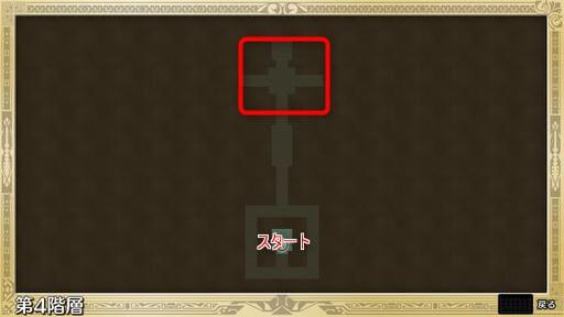 【ダンまち】ベル・2章「ベルクラネル」攻略 画像1