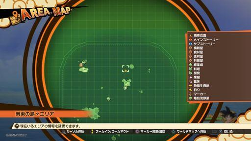 【ドラゴンボールZ カカロット】サイヤ人襲来!2話 攻略 画像1
