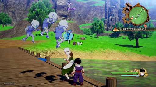 【ドラゴンボールZ カカロット】サブストーリー「襲われている村人」攻略 画像1