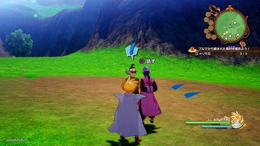 【ドラゴンボールZ カカロット】サブストーリー「鶴仙人流のスカウト」攻略 画像1
