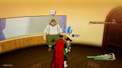 【ドラゴンボールZ カカロット】サブストーリー「悟天の教育」攻略 画像1