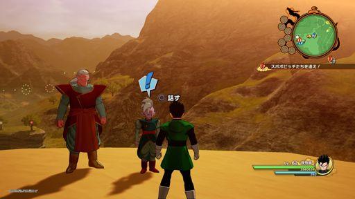 【ドラゴンボールZ カカロット】サブストーリー「フリーザを越える者」攻略 画像1