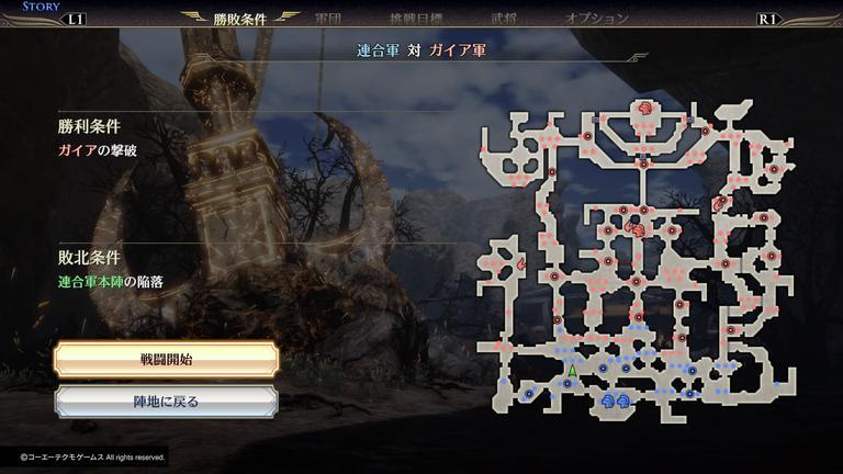 【無双OROCHI3 Ultimate】おばあちゃんの恩返し 攻略【サイドストーリー】