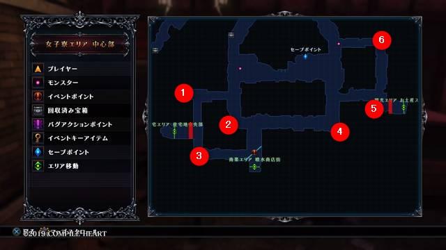 【デスエンドリクエスト2】Chapter.3攻略【チャプター3】画像1