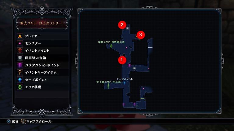 【デスエンドリクエスト2】Chapter.7攻略【チャプター7】画像1