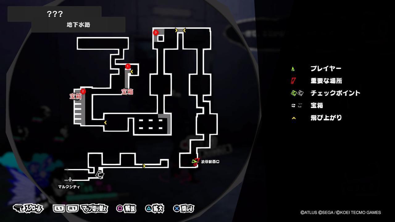 【ペルソナ5スクランブル】7月23日~7月25日攻略の流れ【P5S】画像1 地下水路の宝箱