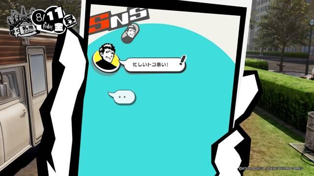 【ペルソナ5スクランブル】札幌編「8月11日」攻略チャート【P5S】画像1