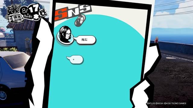 【ペルソナ5スクランブル】沖縄編「8月13日~8月18日」攻略チャート【P5S】画像1
