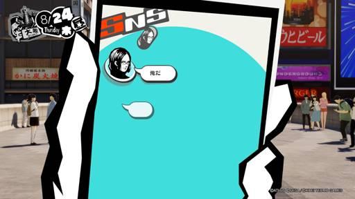 【ペルソナ5スクランブル】大阪編「8月24日」攻略チャート【P5S】画像1