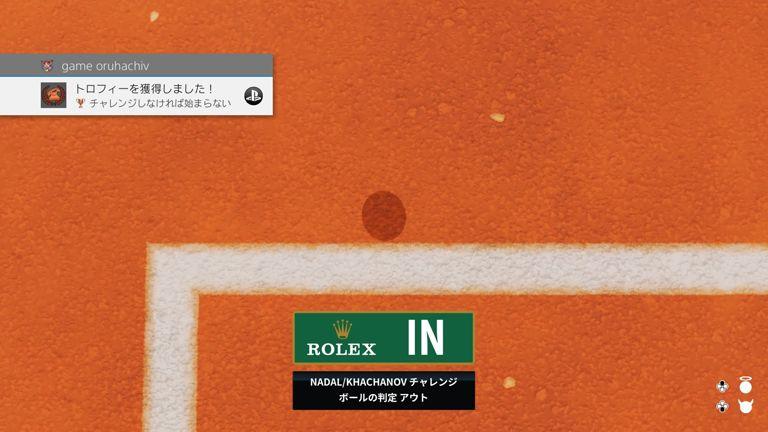 『AOテニス2』のトロフィー「チャレンジしなければ始まらない」の獲得方法