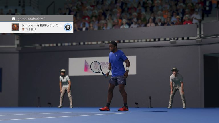 『AOテニス2』のトロフィー「下手投げ」の獲得方法