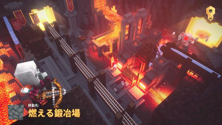 【マインクラフトダンジョンズ】ミッション「燃える鍛冶場」攻略