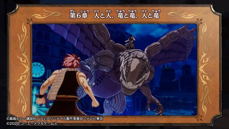 【フェアリーテイル】第6章「人と人、竜と竜、人と竜」攻略