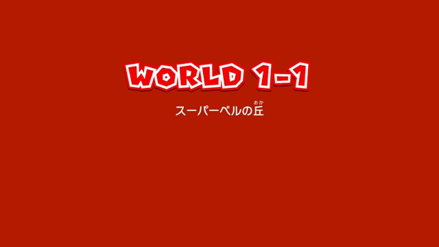 【スーパーマリオ3Dワールド】WORLD 1-1「スーパーベルの丘」攻略