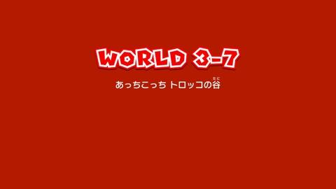 【スーパーマリオ3Dワールド】「あっちこっち トロッコの谷」攻略【WORLD3-7】
